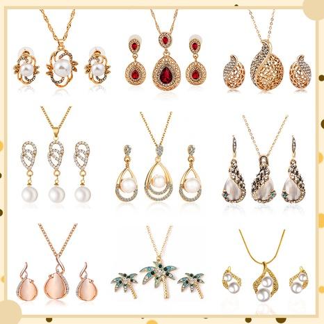 Nihaojewelry Moda Geométrica Collar de diamantes Pendientes Anillo Conjunto de combinación Joyería al por mayor NHDP379418's discount tags