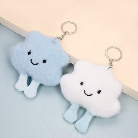 Nihaojewelry cute smiley cloud keychain pendant wholesale accessories NHAP381951's discount tags