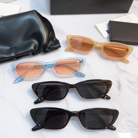 wholesale accessories small frame cat eye sunglasses Nihaojewelry NHKD381541's discount tags