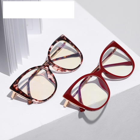 wholesale simple color matching flat frame glasses nihaojewelry  NHFY381546's discount tags
