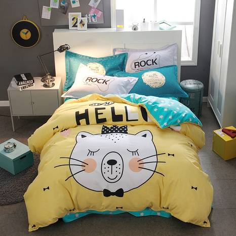 Cartoon letter animal brushed four-piece bedding set wholesale Nihaojewelry NHBWJ401597's discount tags