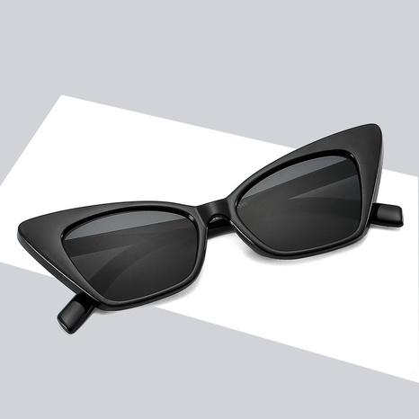 new retro fashion contrast color cat eye sunglasses wholesale nihaojewelry NHBA401939's discount tags