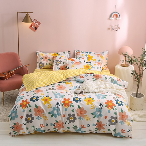 wholesale color floral print bedding four-piece set nihaojewelry  NHGAD403050's discount tags