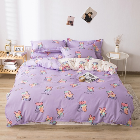 wholesale cartoon gradient color bear printed bedding four-piece set nihaojewelry  NHGAD403517's discount tags
