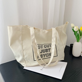 Canvas letters large-capacity zipper shoulder bag wholesale Nihaojewelry NHRU403528