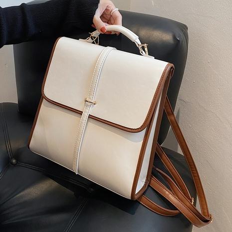Mode großvolumiger quadratischer Rucksack Großhandel Nihaojewelry NHLH403682's discount tags