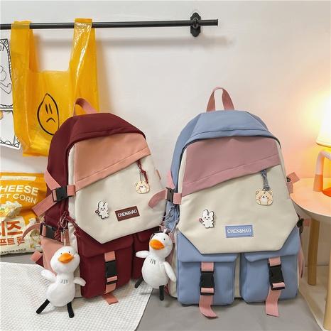 Koreanische neue Cartoon-Kontrastfarbe Großraum-Doppeltaschen-Rucksack Großhandel nihaojewelry NHTW403817's discount tags