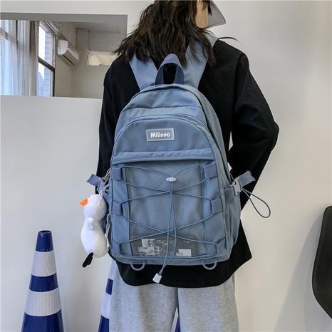 Koreanischer einfarbiger Raster-Rucksack mit großer Kapazität Nihaojewelry NHTW403821's discount tags