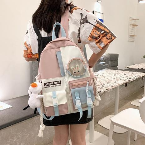 Koreanisches Spleißen einfarbiger Rucksack mit großer Kapazität Nihaojewelry NHTW403842's discount tags