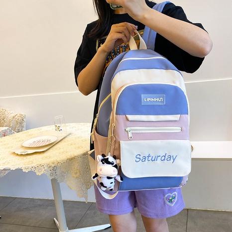 Koreanische große Kapazität Süßigkeiten Farbe Stickerei Rucksack Großhandel Nihaojewelry NHTW403850's discount tags