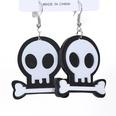 NHJJ1890980-55517-Skeleton