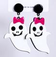 NHJJ1890985-55523-Ghost