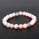 fashion white pine blue pine sun stone combination bracelet wholesale Nihaojewelry NHBP404677