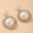 NHNJ1842126-Silver-Post-White-Pearl-Earrings