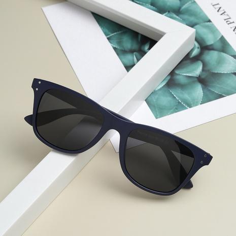einfacher niet quadratischer schwarzer rahmenbunte linse sonnenbrille großhandel nihaojewelry NHXU407186's discount tags