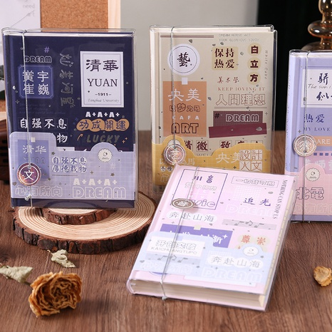 Kreatives chinesisches Buchstabe-Muster-Farbhorizontales Großhandelsnotizbuch Nihaojewelry NHDW410155's discount tags