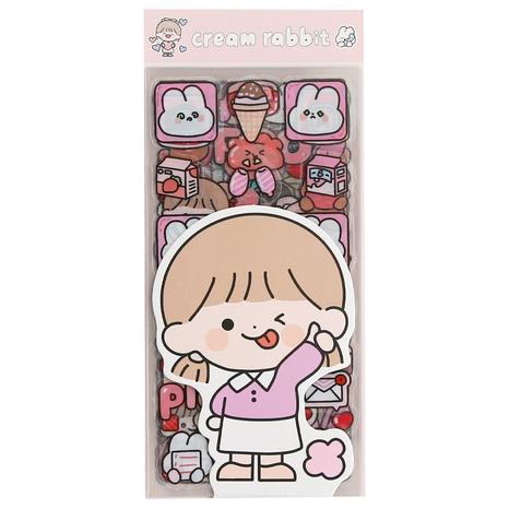 süße cremefarbene Kaninchen wasserdichte Aufkleber 10 Stück Großhandel Nihaojewelry NHDW409883's discount tags