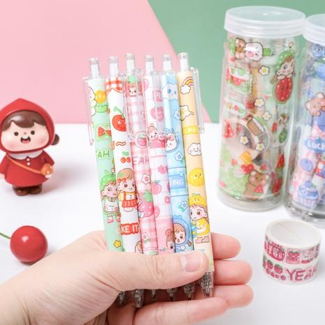 creative gel pen paper tape sticker stationery set wholesale Nihaojewelry  NHDW409886's discount tags