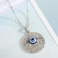 NHGO1933756-Large-hollow-point-diamond-eye-silver