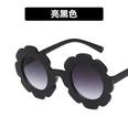 NHKD1937039-Bright-black-As-shown