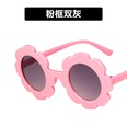NHKD1937045-Pink-frame-double-gray-As-shown