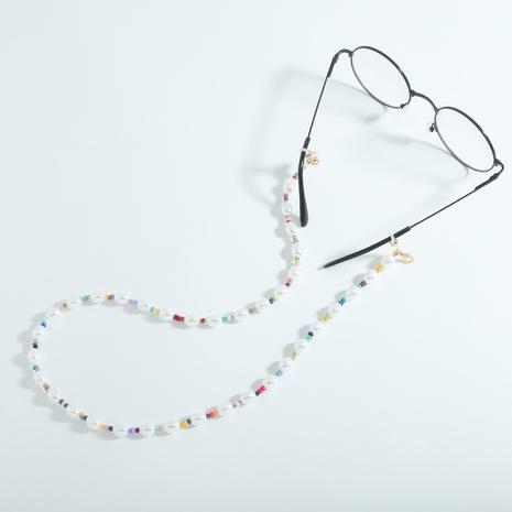 Mode Perlenkette Reisperlenbrille Kette Großhandel Schmuck Nihaojewelry NHJQ396811's discount tags