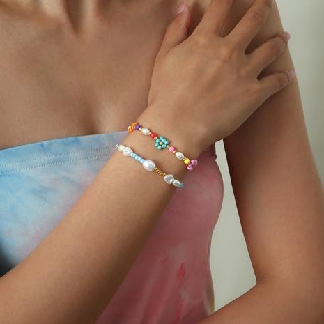 rice bead small daisy beaded elastic bracelet set wholesale jewelry Nihaojewelry NHXR397042's discount tags