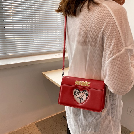 wholesale cute red patent leather shoulder bag Nihaojewelry NHLH397660's discount tags