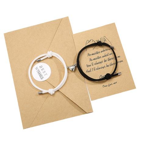 imanes de aleación de corazón atraen pulseras de pareja simples un par de joyas al por mayor Nihaojewelry NHZR398263's discount tags