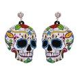 NHJJ1867519-54489-color-skull