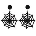 NHJJ1867520-54490-spider-web
