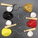 Creative Baseball Glove Wooden Bat Three Piece Set Keychain Wholesale Nihaojewelry  NHYOU422346