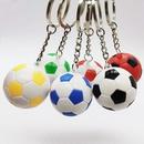 Simulation 4cm Football Keychain Wholesale Nihaojewelry  NHYOU422351