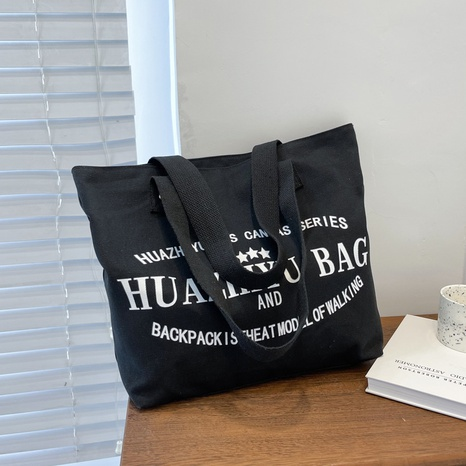 simple large-capacity letter printing commuter tote bag wholesale Nihaojewelry  NHJZ422975's discount tags