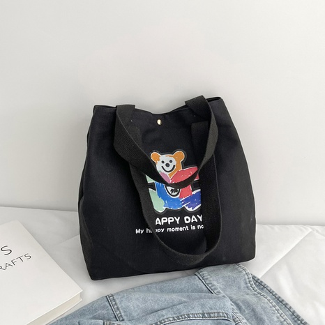 Korean Large Capacity Canvas One Shoulder Tote Bag Wholesale Nihaojewelry  NHJZ422978's discount tags