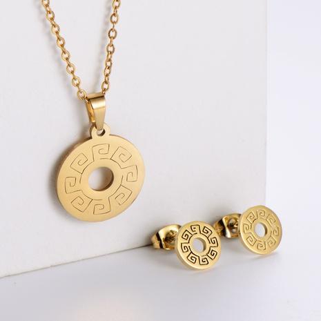 Einfache Münzform Schlüsselbeinkette Ohrringe Set Großhandel Nihaojewelry NHON423981's discount tags