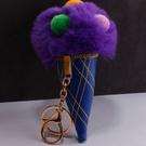 NHDI2025635-Purple-Random-colors-of-cones