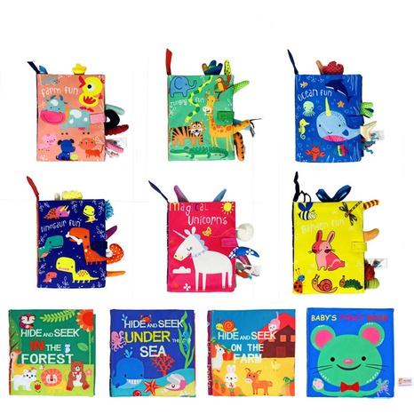 animal de dibujos animados color brillante cola libro de tela juguete al por mayor Nihaojewelry NHBEI427734's discount tags
