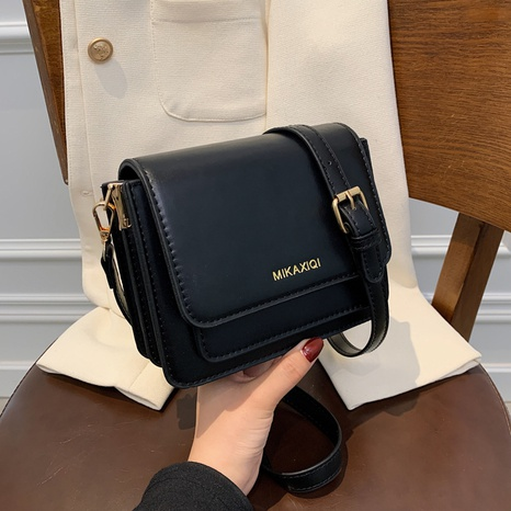 Korean style solid color shoulder messenger clamshell small square bag wholesale nihaojewelry  NHLH427910's discount tags
