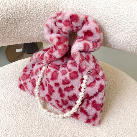 cute leopard print pearl chain plush handbag wholesale nihaojewelry  NHLH427933's discount tags