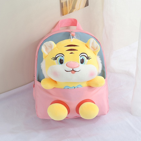 cartoon new plush doll  tiger doll babies backpack wholesale nihaojewelry NHTG428249's discount tags