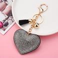 NHXIU2087808-Silver-black-Love-+-Keychain