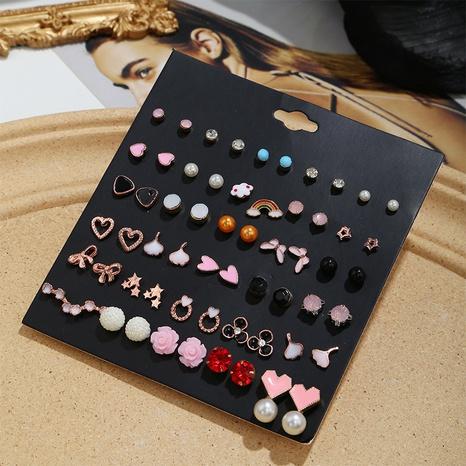Coréen 30 paires de boucles d'oreilles géométriques coeur fleur ensemble en gros Nihaojewelry NHSD431285's discount tags