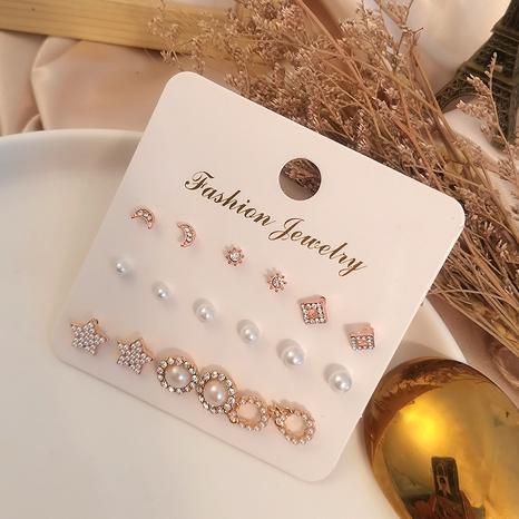 boucles d'oreilles simples étoile de lune en perles de 9 pièces en gros Nihaojewelry NHSD431286's discount tags
