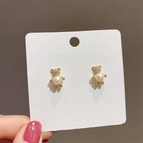 Boucles d'oreilles en perles d'ours en strass coréen en gros Nihaojewelry NHHER431941's discount tags