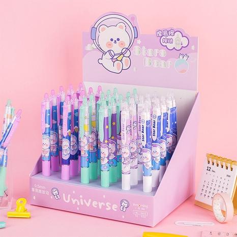 star bear adventure note easy to wipe press gel pen cute cartoon pen 0.5mm black pen NHDW432535's discount tags