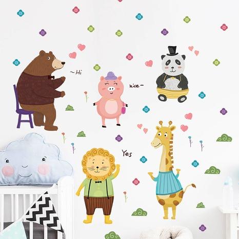 cartoon bear lion giraffe piggy panda decoration wall sticker wholesale Nihaojewelry  NHAF432817's discount tags