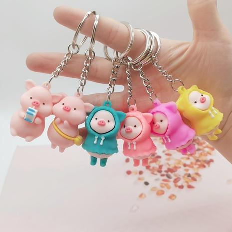 Dessin animé mignon imperméable cochon poupée porte-clés pendentif lait cochon porte-clés sac pendentif événement cadeau NHYOU433528's discount tags
