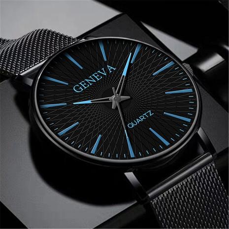 men's watch business alloy mesh strap watch simple scale color needle quartz watch  NHHK434145's discount tags