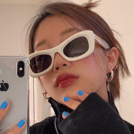 retro oval cat eye rice nail sunglasses wholesale Nihaojewelry NHKD416875's discount tags